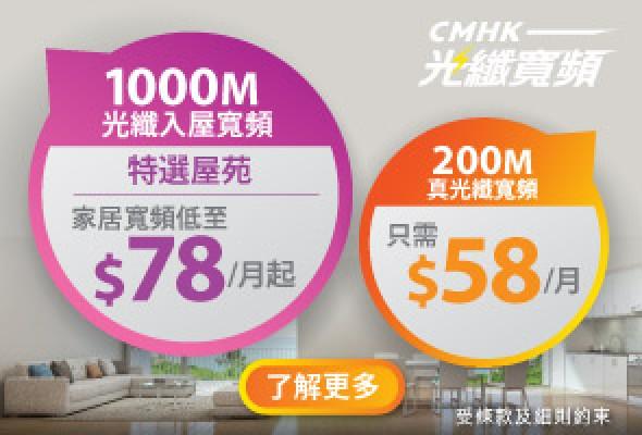 CMHK-PCD